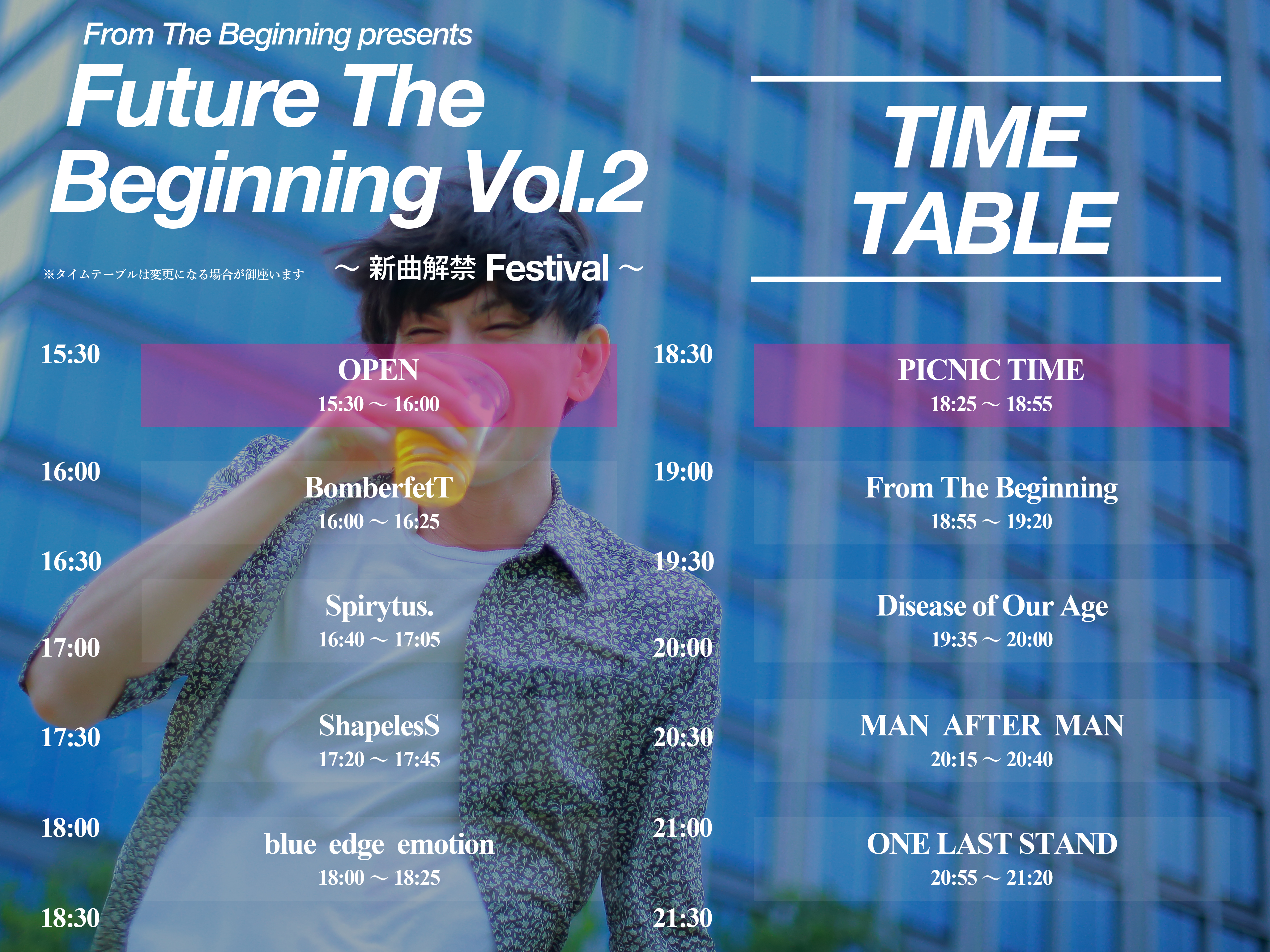 Future The Beginning vol.2 time table